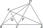 2015-2016学年苏科版八年级数学上册第一章图形的全等单元检测题及答案