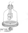 安徽省芜湖市新丰中学2012-2013学年八年级上学期期中考试物理试题及答案