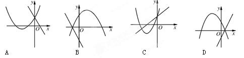 新人教版九年级数学阶段水平测试试卷