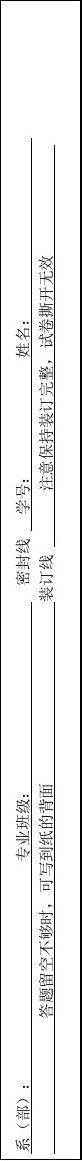 2014年桂林理工大学高等数学(一)期考答案详解