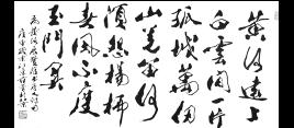 2018北京市丰台区初三二模语文试题(含答案)
