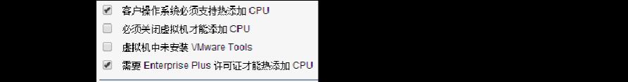 VTSP5.5题库3