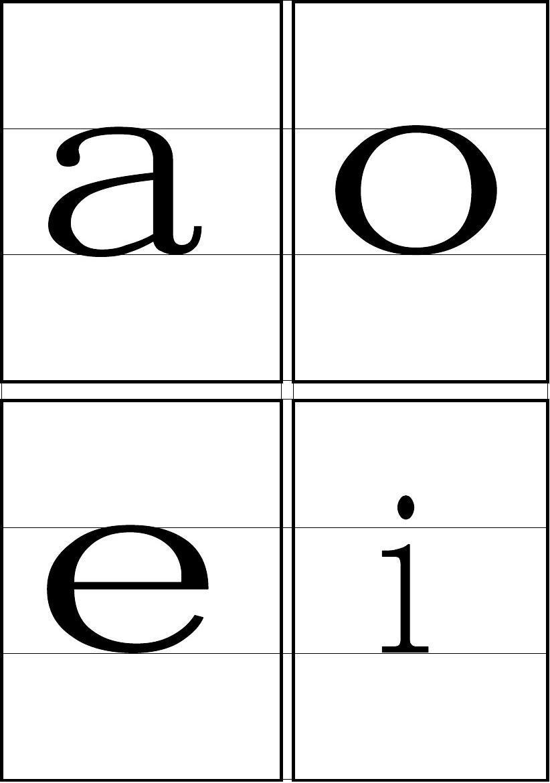 汉语拼音(四线三格)图片