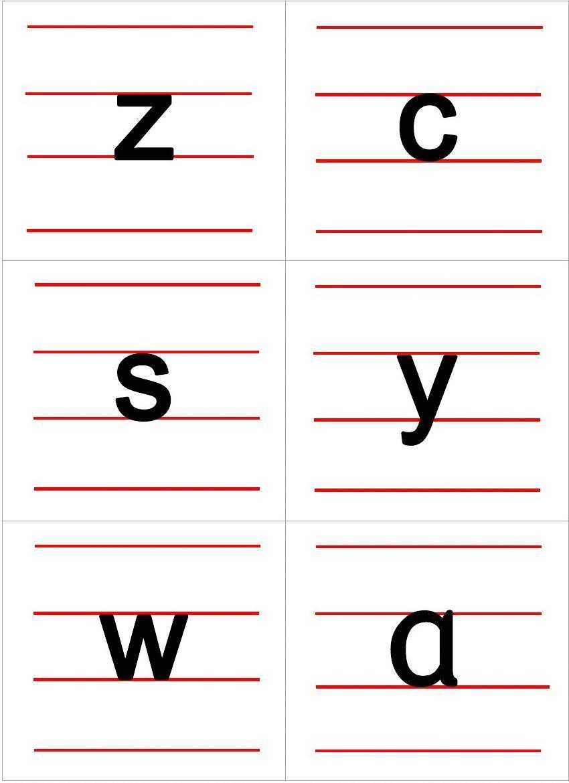 无忧文档 所有分类 小学教育 语文 小学汉语拼音字母表卡片(四线格版)图片