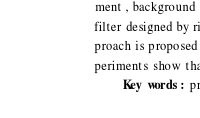 指纹图像的预处理算法