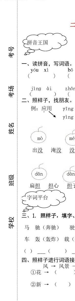 �9�n[Zh~��N�:�Y��&_xi à  tiān      òu       róng yì       zh