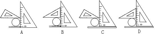 科学入门第1-3节_练习(答案)