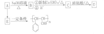全国各地名校2015届高三8-11月化学解析版试卷分项汇编L单元 烃的衍生物