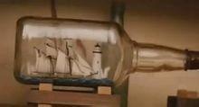 瓶中船制作方法