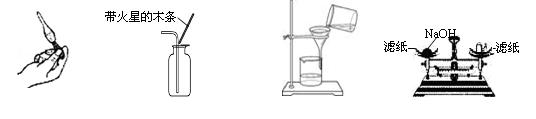 道外区2013~2014学年度九年级化学上册期末考试题及答案