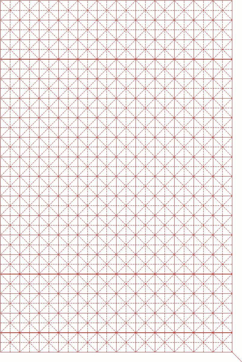 稿纸米字格A4硬笔书法报名红色2019设计师年室内练字v稿纸图片