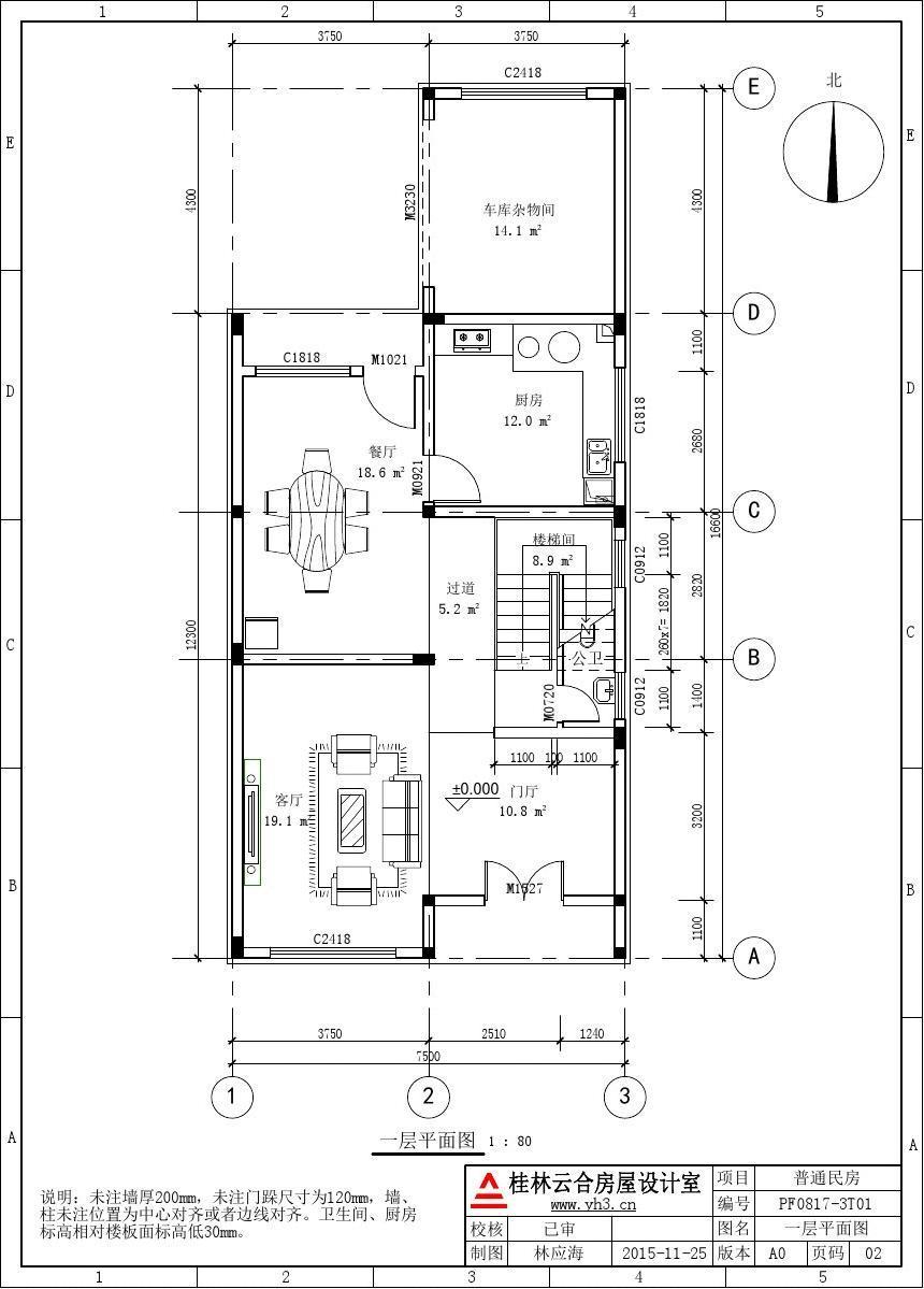 5x16.6 三层半自建农村住宅设计平面图户型图效果图图片