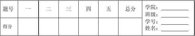 北京科技大学量子力学考研真题