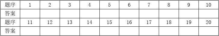 2014-2015年度七年级第一学期期中考试政治答案