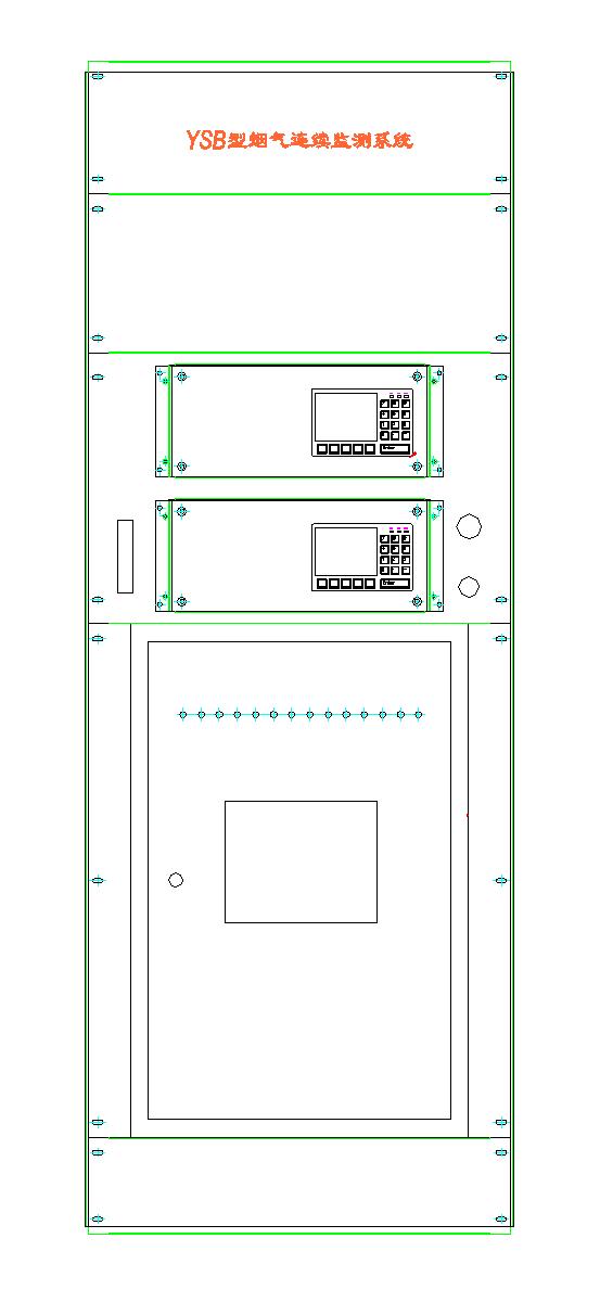CEMS工程手册