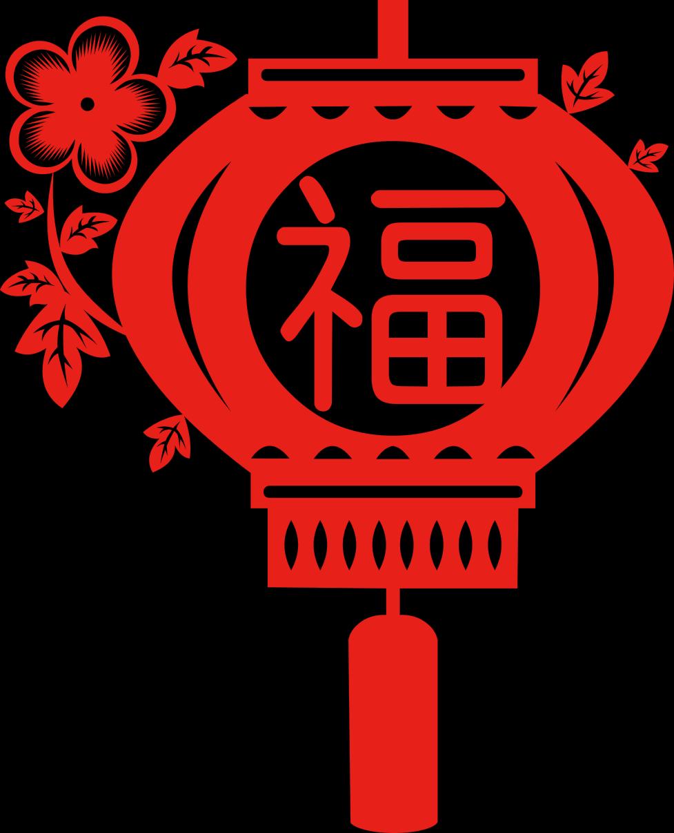 春节小报新年春节电子小报成品欢度春节手抄报模板新年快乐电子简报小图片