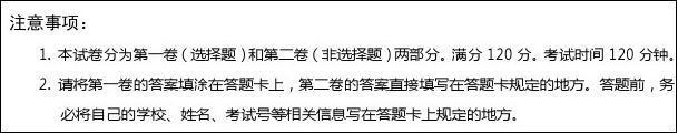 江苏省苏州市2017届高三第一学期期中考试英语试题
