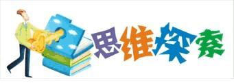 【三年级逻辑思维训练】数学练习题