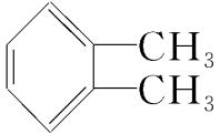 苏教版高中化学选修五学业分层测评10