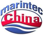 2011 年中国国际海事会展 境内展台申请表