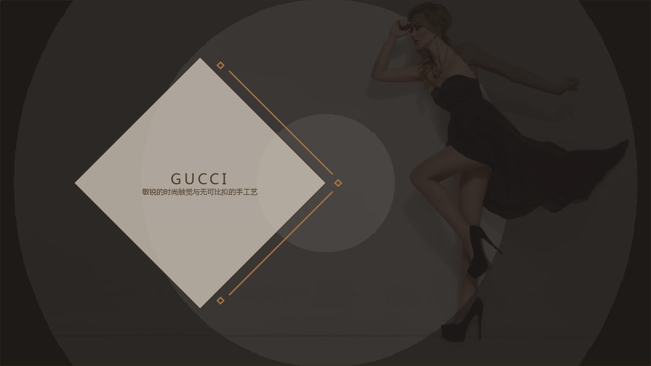 高端顶级品牌服装时尚风格ppt模板图片