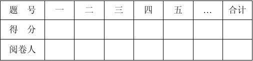 Si-ivyw06农学生化试卷普A