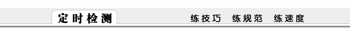 2013高考数学新课标文科一轮复习讲义2(带详细解析)