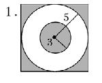 有关圆的阴影部分面积提高性练习题答案