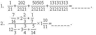 奥林匹克数学竞赛试题