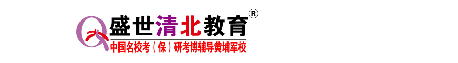 中国人民大学经济学院经济思想史2015年攻读博士学位研究生招生专业目录