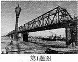2015哈尔滨南岗区化学一模