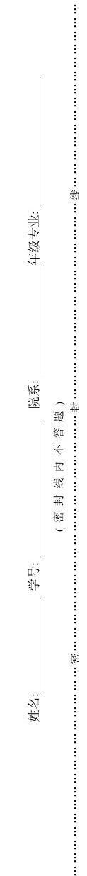 2012届毕业班VB清考试卷