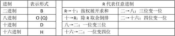 1-124-jpg_6_0_______-596-0-0-596.jpg
