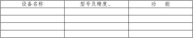 金工实总结和体会_杭州电子科技大学金工实报告电子版_word文档在线阅读与下载