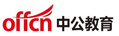 河南省选调生行测备考:公式集结号4