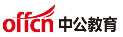 2015年河南省选调生面试技巧:如何答好演讲题5