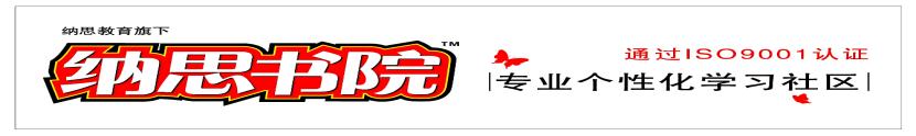 2013年杭州中考语文试卷答案word
