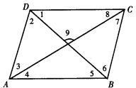 7.1探索直线平行的条件(1)