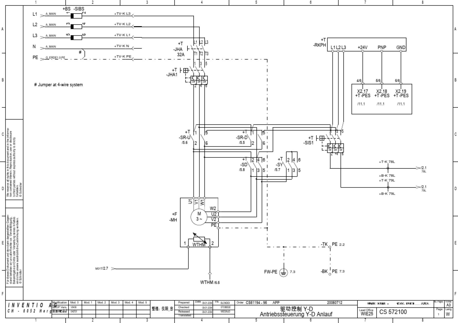 蒂森MF3高清电气原理图