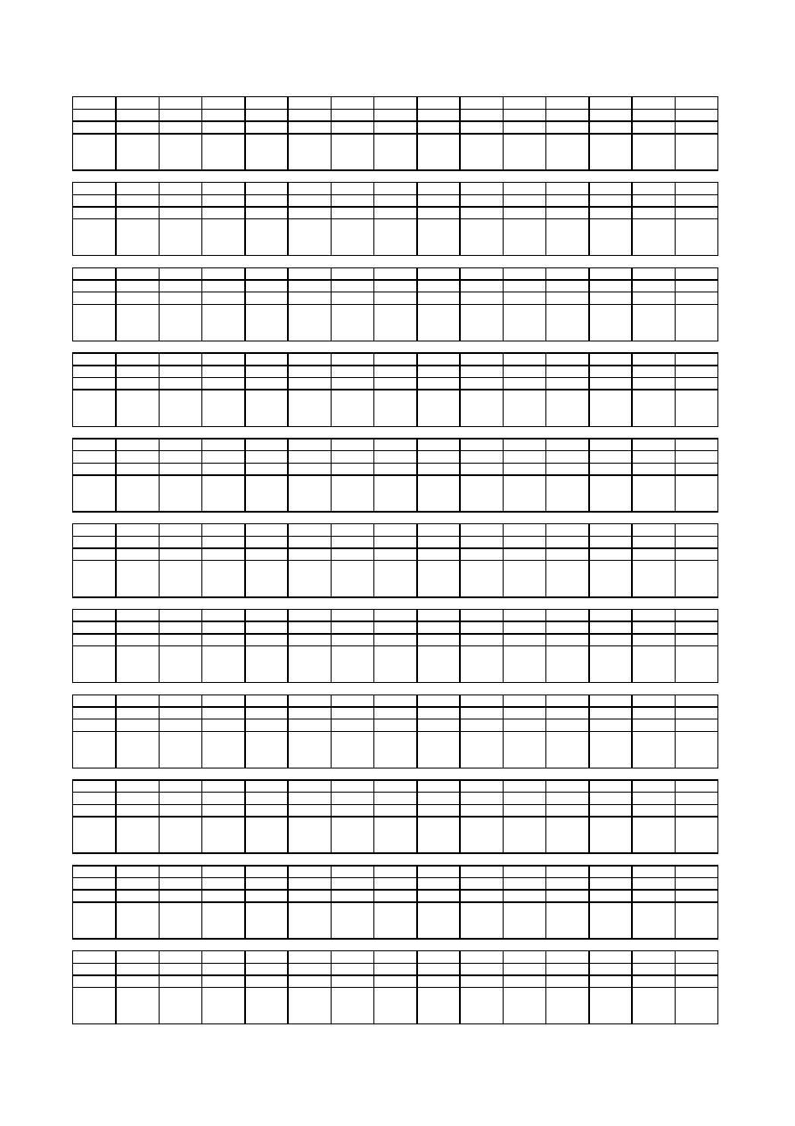 带 拼音的田 字本模板_图文 带 拼音的田 字本模板_ 表格类模板图片