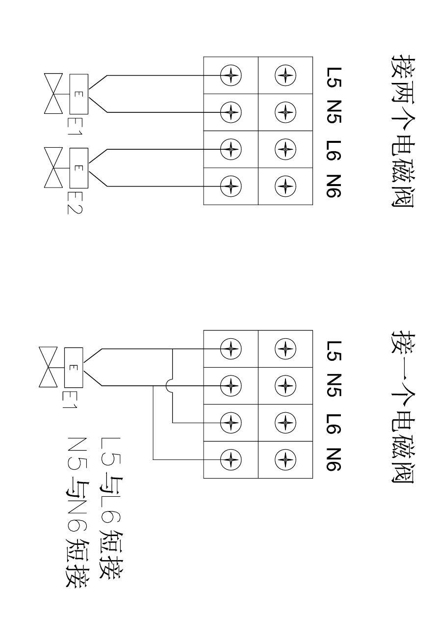 当前第1页) 你可能喜欢 pt100接线图 220v电机接线图 380v电动阀接线图片