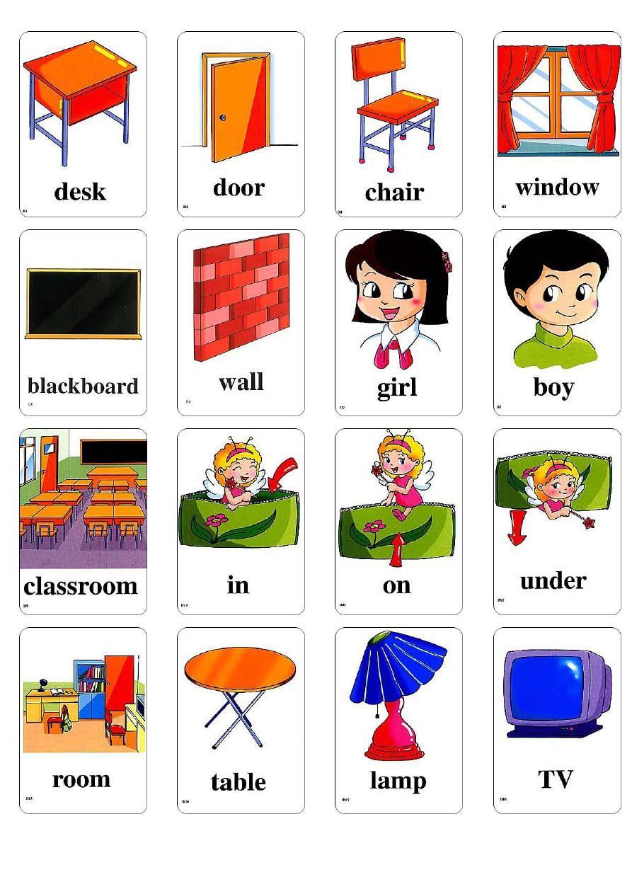 新起点小学一年级英语下册 单词卡片图片
