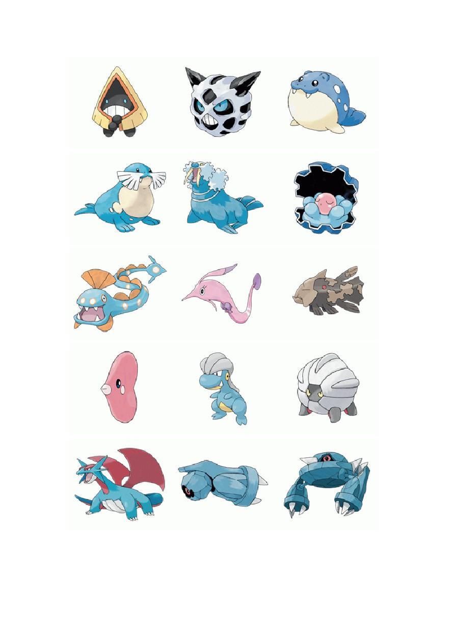 369宠物网_神奇宝贝蓝宝石图鉴中366~369是什么怪兽?