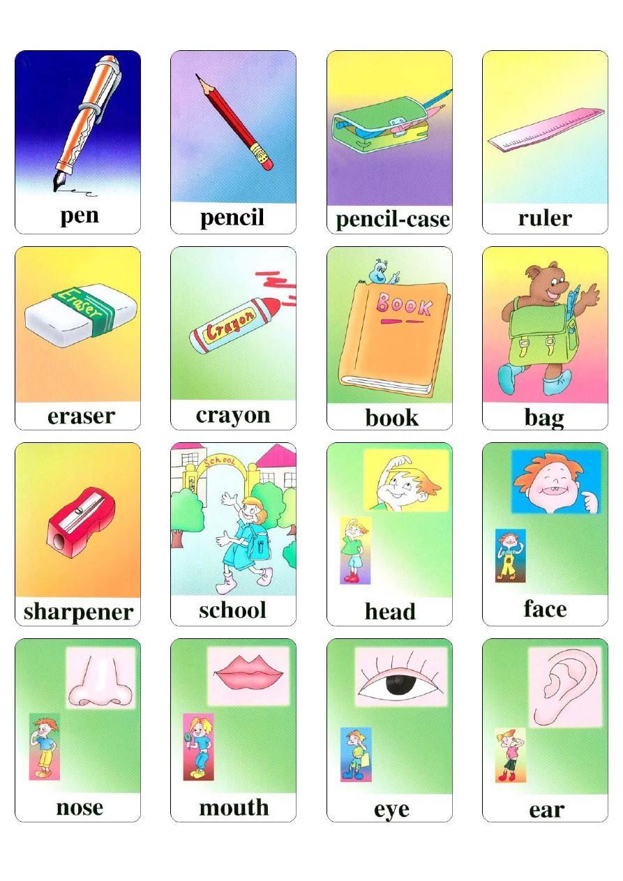 魔方玩法 pep小学英语单词卡片 pep小学英语五年级下册 的相关文档图片