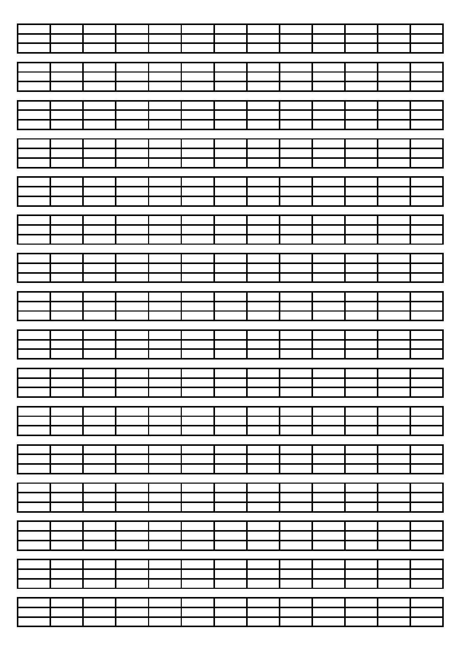 小学语文专业知识_(A4可打印)拼音纸_文档下载
