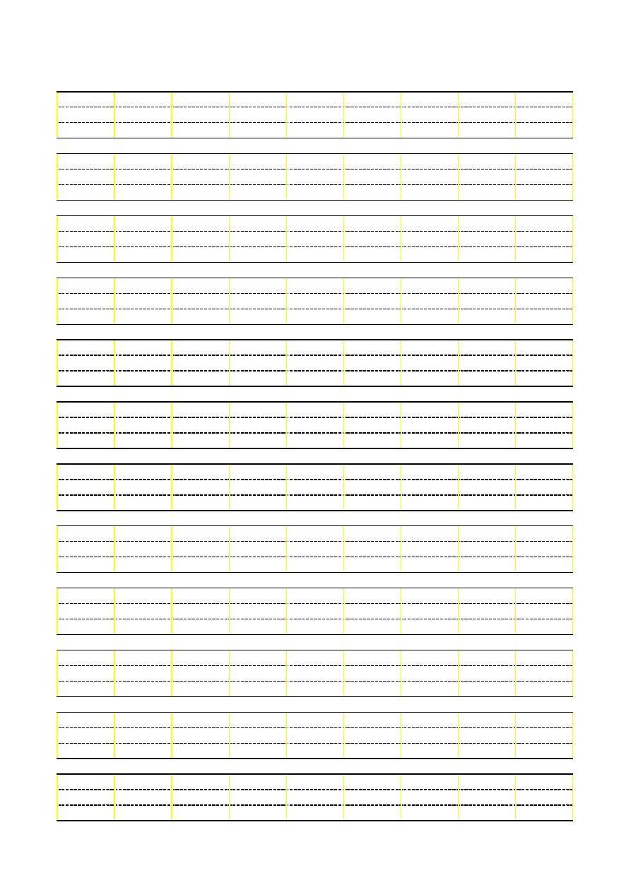 拼音四线三格表(空白)图片