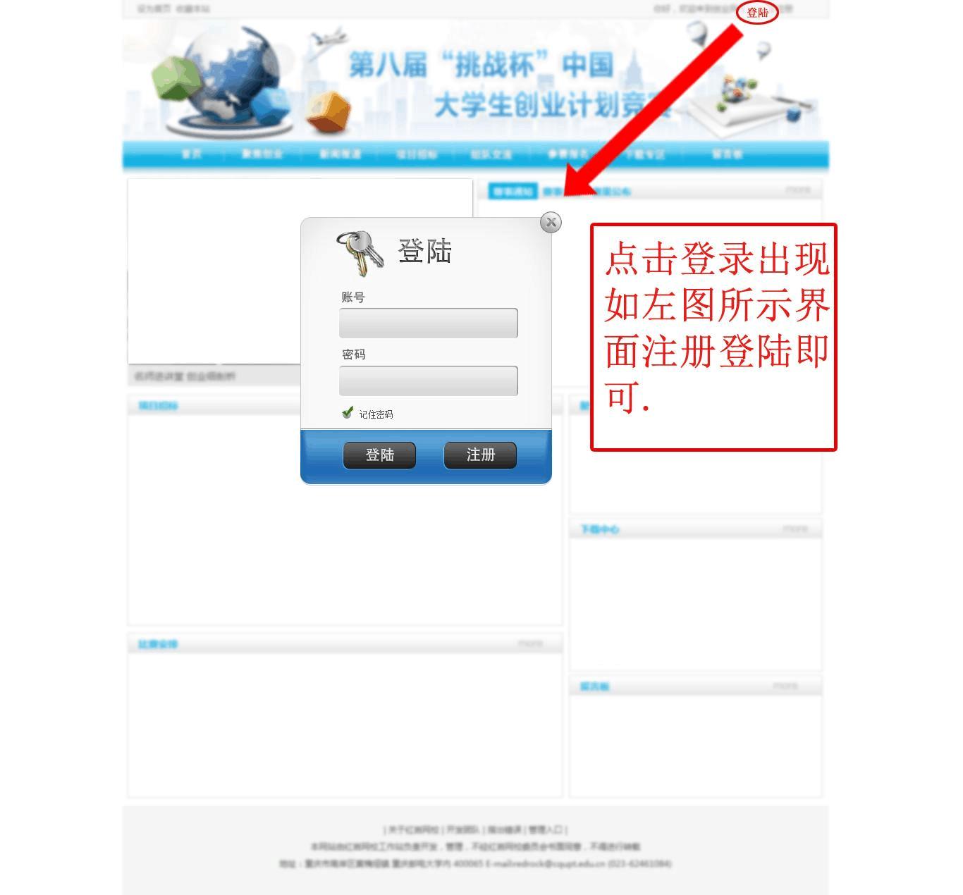 大部分加工厂也已停止加工_创业网站
