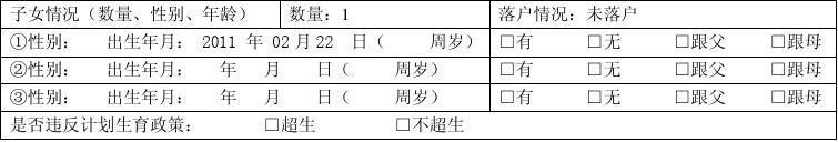 入户深圳客户资料明细样本1