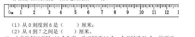 二年级数学期末测试题(徐云文)