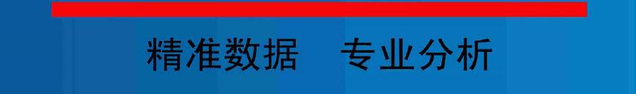 2014-2019年中国集成建筑市场研究与投资战略分析报告